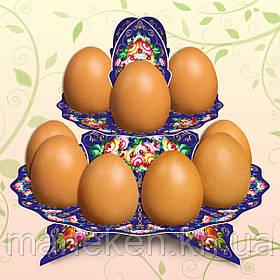 """Декоративная подставка для яиц №12 """"Жостово"""" (12 яиц) низкая (1 шт)"""