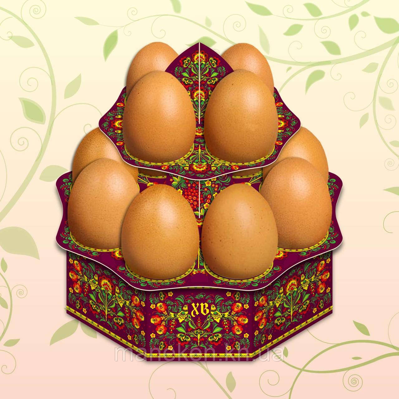 """Декоративна підставка для яєць №12.1 """"Хохлома"""" (12 яєць) висока (1 шт)"""
