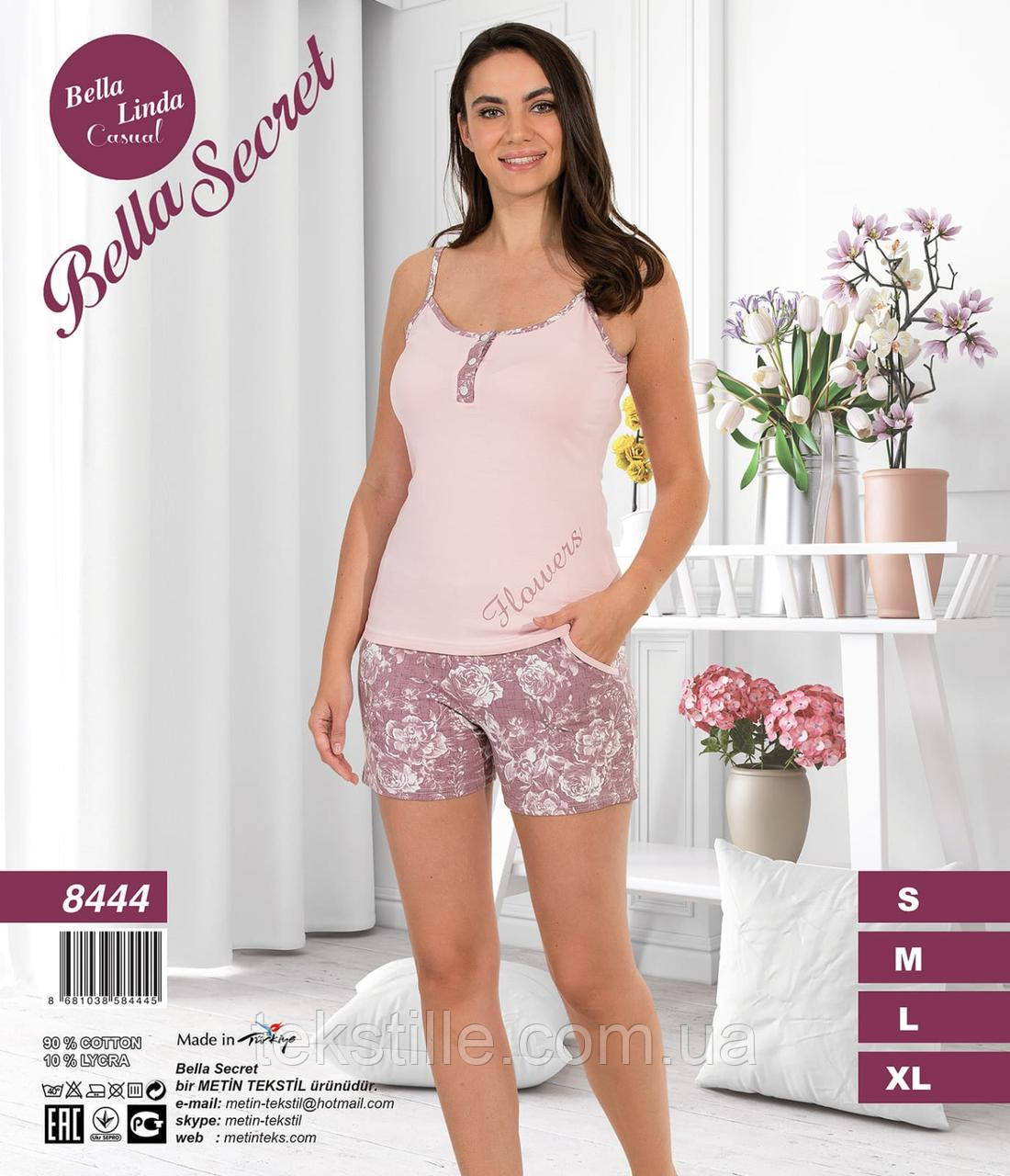 Піжама жіноча шорти Bella S Secret