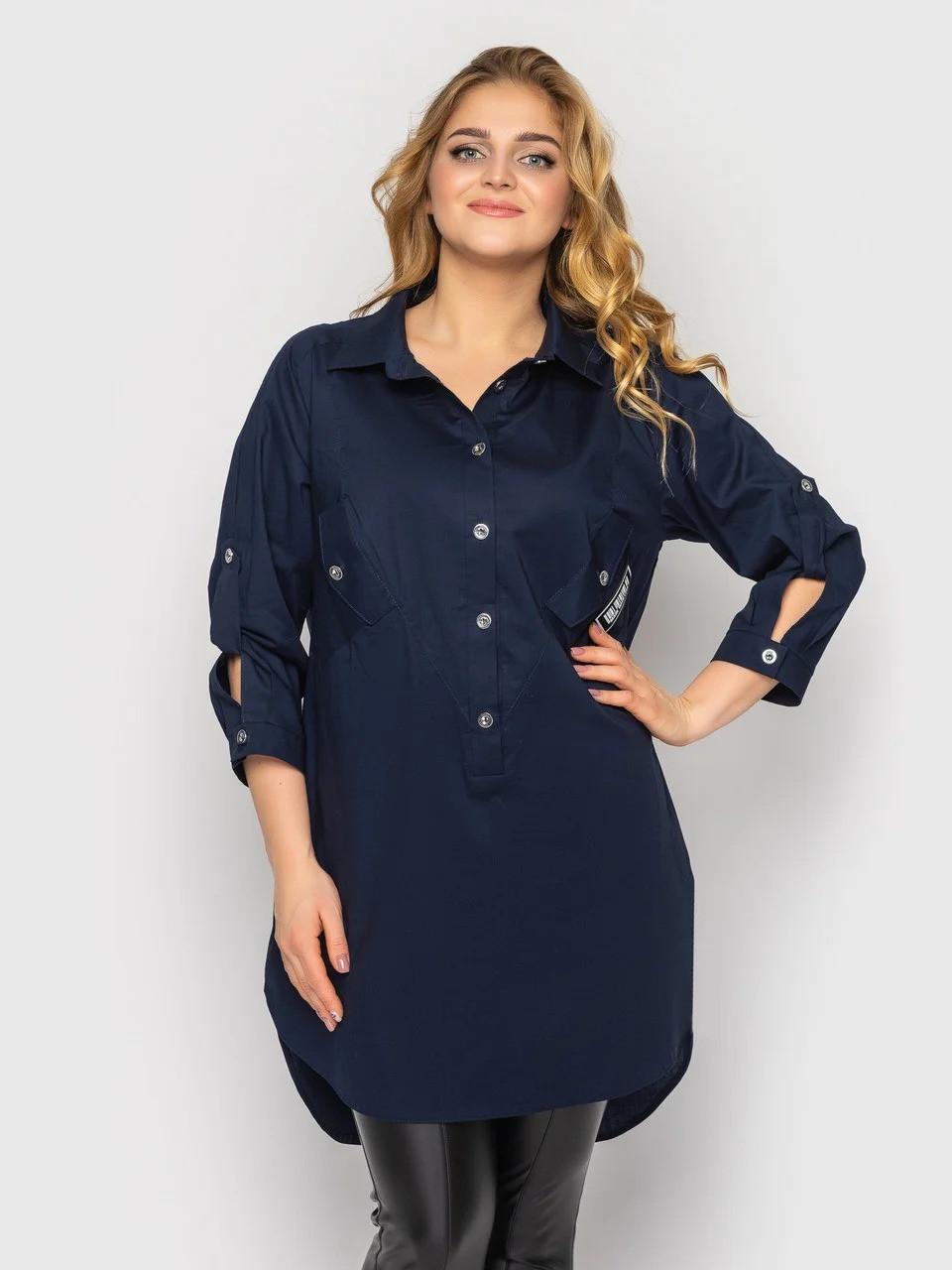 Рубашка женская  Стиль синяя (48-58)