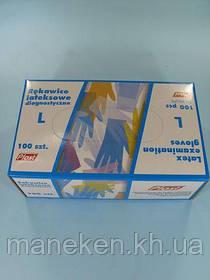 Рукавички медичні Латексні (100шт) L (1 пач.)