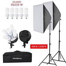 Набор постоянного  света Luxfoto (2 бокса 60*90, 2 головы на 5 ламп, 10 ламп*45Ват, 2 стойки 2м) / в магазине
