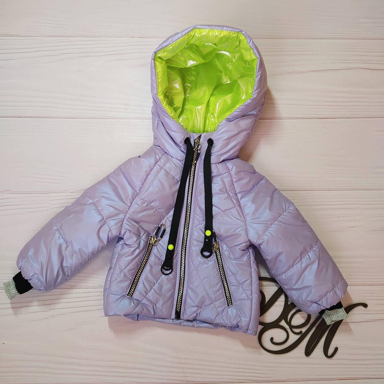 Куртка демісезонна для дівчинки Тіна бузок 92