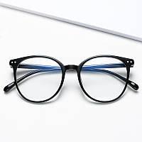 Очки защитные для компьютера (унисекс)