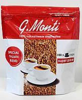 G. Monti кофе сублимированный 200 грамм, натуральный, растворимый