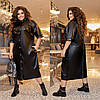 Р 50-60 Кожаное платье-рубашка средней длины Батал 23472