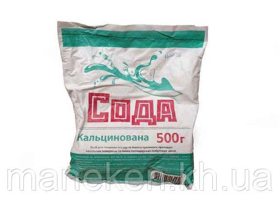 Засіб для миття посуду Кальцинована Сода 500г (1 пач.), фото 2