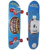 Скейтборд для мальчиков