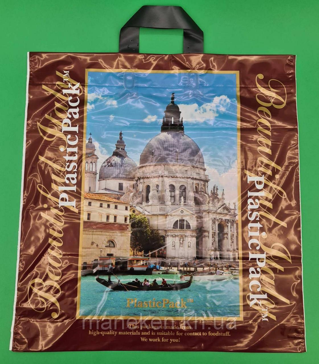 Пакет с петлевой ручкой (47*49) Венеция Наксан (25 шт)