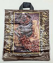 Пакет с петлевой ручкой (47*49) Кофе Наксан (25 шт), фото 2