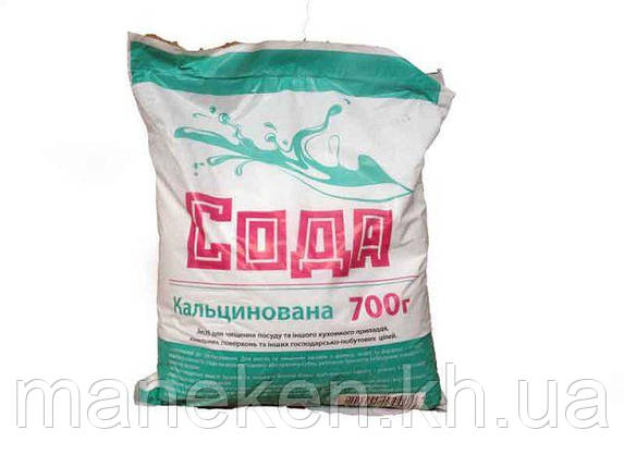 Средство для чистки (порошок) Кальцинированная Сода 700г (1 пач), фото 2