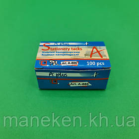 Кнопка хром в картоновой упаковці 100 шт (A plus) №886 (100шт) (1 пач.)