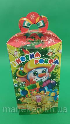 Новорічна коробка для цукерок №115(Каскад500) (25 шт), фото 2