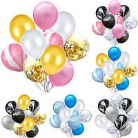Воздушные шарики разноцветные с конфетти 12шт 26см