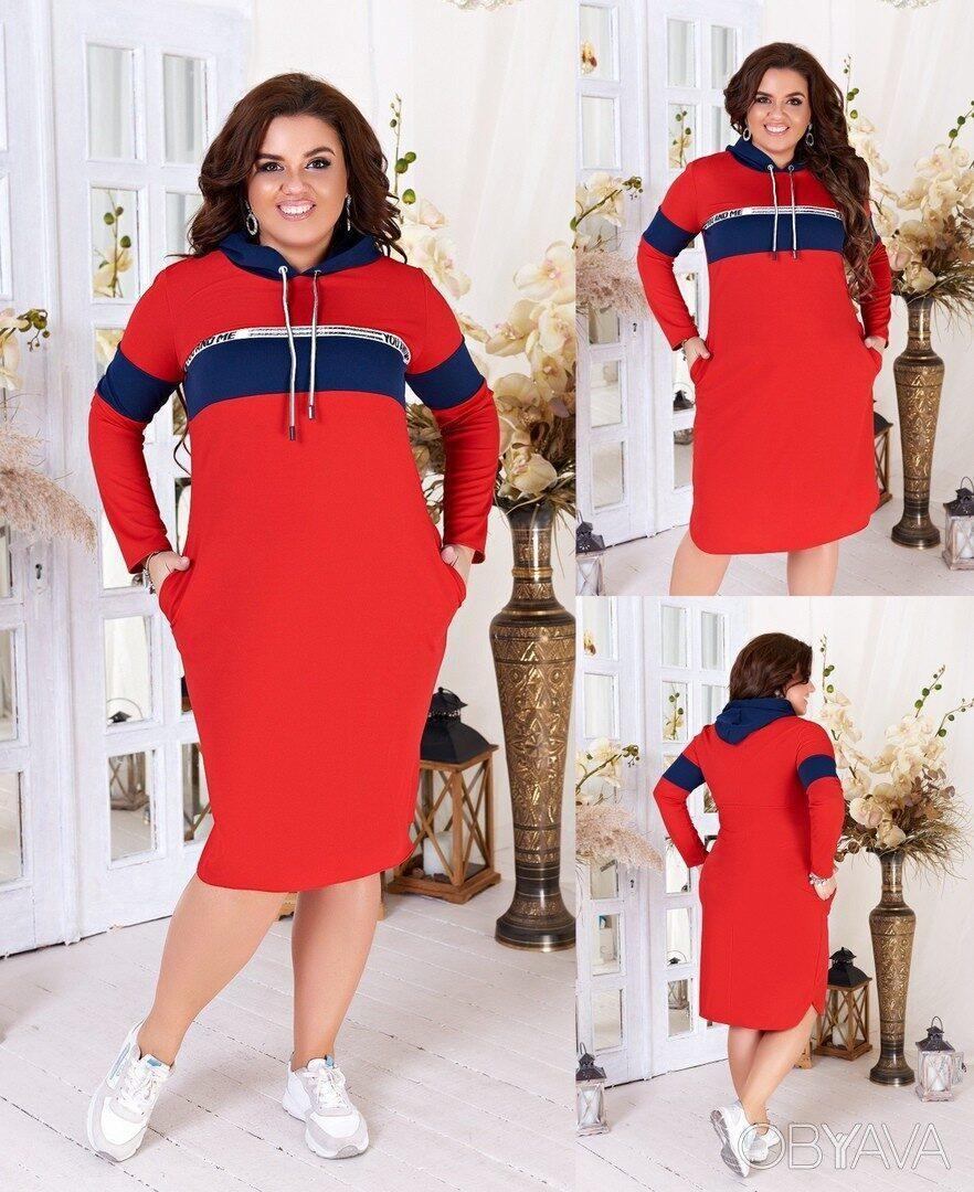 """Стильне жіноче плаття в спортивному стилі з капюшоном, тканина """"Кукурузки"""" 50, 52, 56, 58 розмір 50"""