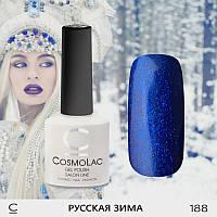 Гель-лак Cosmolac (Космолак) 188