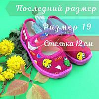 Тапочки в садик на девочку, текстильная обувь Vitaliya Виталия Украина, размер 19