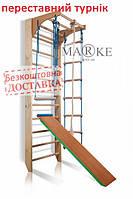 БЕСПЛАТНАЯ ПЕРЕСЫЛКА Комби 3-220 деревянная детская шведская стенка с веревочным набором ( шведська стінка ), фото 1
