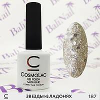 Гель-лак Cosmolac (Космолак) 187