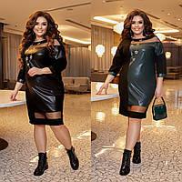 Р 50-60 Ошатне шкіряне плаття з прозорими вставками Батал 23475