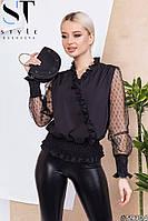 Блузка  Sync 209-457241882, фото 1