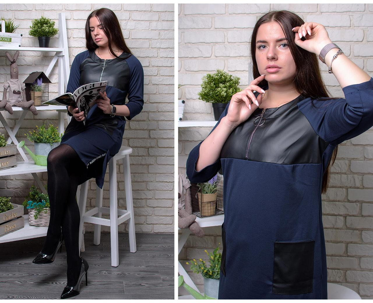 """Стильное женское платье со вставками Эко-Кожи ткань """"Французский трикотаж"""" размер 54"""