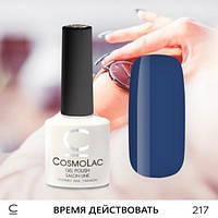 Гель-лак Cosmolac (Космолак) 217
