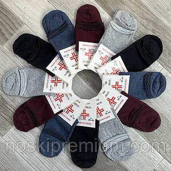 Носки женские медицинские без резинки демисезонные хлопок Antistress, 36-40 размер, ассорти, 01262