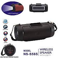 Портативная беспроводная Bluetooth колонка с солнечной батареей NNS NS-S58S
