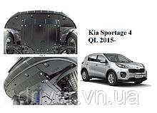 Захист двигуна Kia Sportage 4 QL 2015-, замість пластику(двигун/КПП/радіатор)