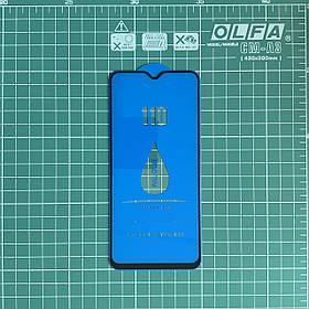 Защитное стекло DM 11D Premium Samsung M10 Black /без упаковки/