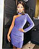 Платье Sync 197-457263618