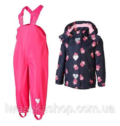 Непромокальний костюм-дощовик, куртка, штани на дощ для дівчаток 4 - 6 років, р. 110 - 116, Pocopiano