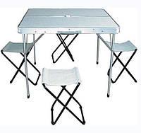 Складные стулья и стол для отдыха