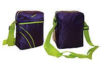 Маленькие сумка через плечо женская Mini bag