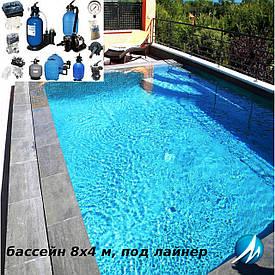 Комплект оборудования для бетонного бассейна 8х4 м с отделкой лайнером