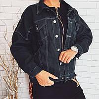 Куртка Sync 446-457266918