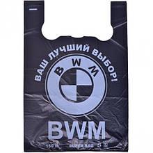 Пакет чорний BMW 50мкр 60х34 див. Пакет БМВ. Пакет чорний