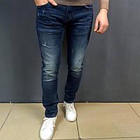 Джинсы мужские зауженные синие Louis Vuitton