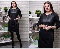 """Модное женское платье с элементами Эко-Кожи ткань """"Французский трикотаж"""" 50, 52, 54, 56 размер 50"""