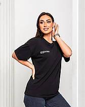 Женская летняя футболка батал новинка 2021