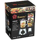 Блендер подрібнювач стаціонарний з чашею Domotec 1000 Вт + насадка кавомолка, фото 2