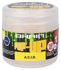 Бойлы Brain Pop-Up F1 A.C.I.D (лимон) 08mm 20g (1858.04.73)