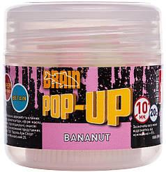 Бойлы Brain Pop-Up F1 Bananut (банан с кокосом) 08mm 20g (1858.02.55)