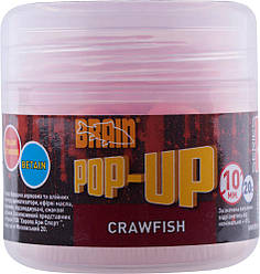 Бойли Brain Pop-Up F1 Craw Fish (річковий рак) 08mm 20g (1858.02.62)