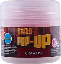 Бойлы Brain Pop-Up F1 Craw Fish (речной рак) 08mm 20g (1858.02.62)