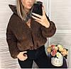 Куртка Sync 446-457276659