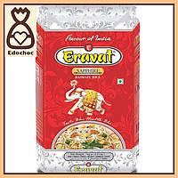 Рис Басмати, Eravat Sapphire, 5 кг, пропаренный