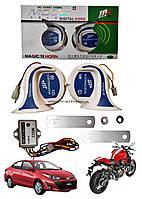 Набор универсальных звуковых сигналов Mocc для автомобилей, мотоциклов, фото 1