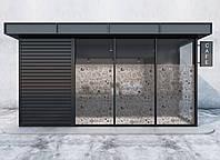 """Декоративная матовая пленка на окна и перегородки """"Продукты"""" Zatarga от соседей, разделитель пространства"""